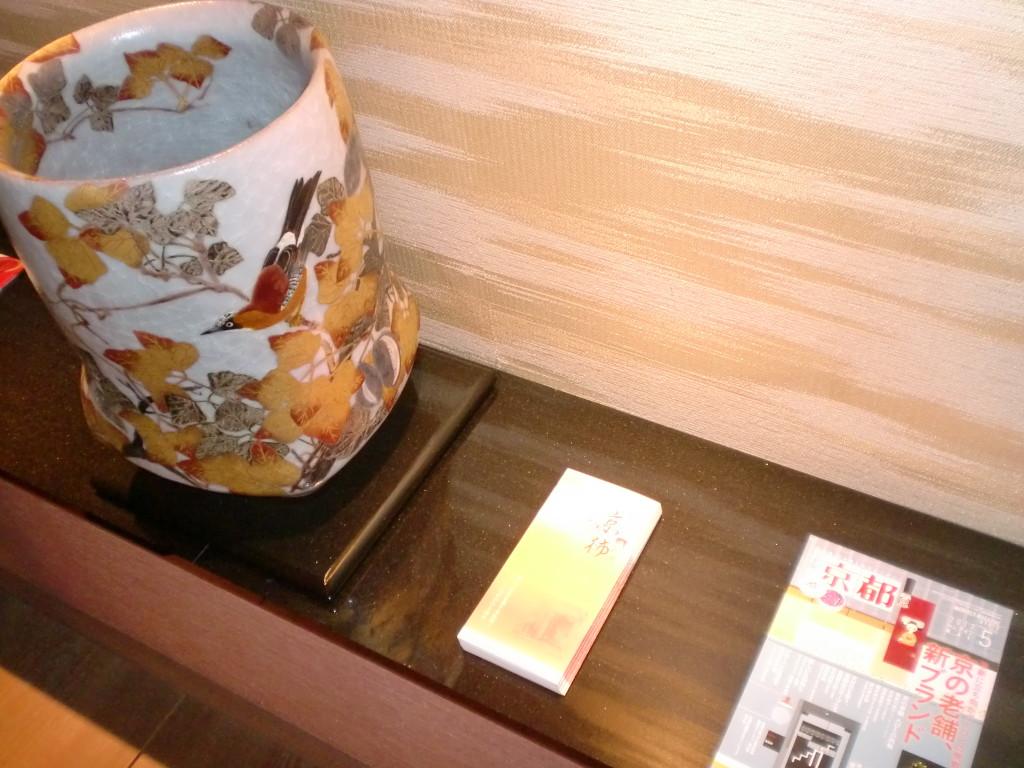 京都祇園「京柿」