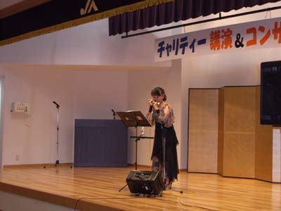 クロマチックハーモニカミニコンサート 木谷悦子様